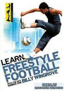 Learn Freestyle Football /  Учитесь футбольному фристайлу (2006)