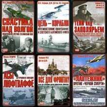 Сборник книг Михаила Зефирова