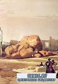 Памятники египетской религии в фиванский период