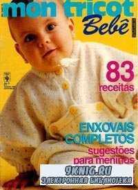 Mon Tricot Bebe №2 1993