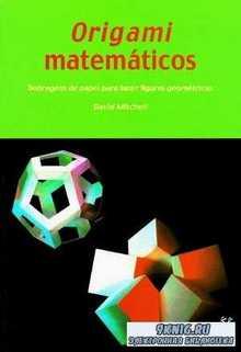 Origami Matematico