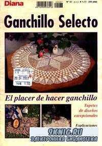 Diana Ganchillo Selecto №37 2002