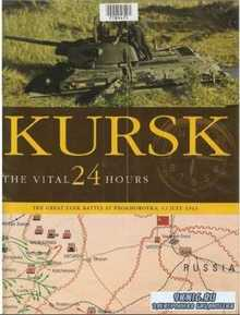 Kursk. The Vital 24 hours