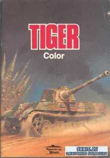 Tiger Color. vol.II
