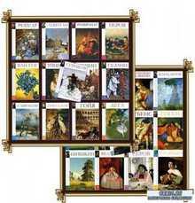 Великие художники. Выпуски 1-26 2009-2010 г.