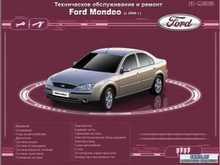 Техническое обслуживание и ремонт Ford Mondeo выпуска с 2000 года. Мультиме ...
