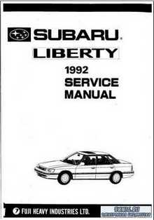 Subaru Liberty 1992 Service Manual.