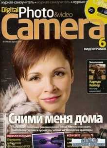 Digital Photo & Video Camera №4 (апрель 2010) PDF