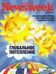 Newsweek №20 (11-16 мая 2010) PDF