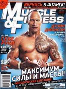 Muscle & Fitness №3 (май-июнь 2010) PDF