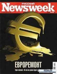Newsweek №21 (17-23 мая 2010) PDF