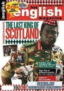 Hot English Magazine № 67 (журнал+мр3)