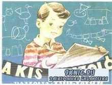 AKIS RAJZOLO - Ребенок рисует(венгерская книга по рисованию)
