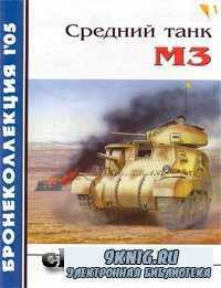 Средний танк М3.
