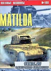 Matilda. Британский пехотный танк.