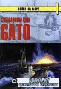 Субмарины США