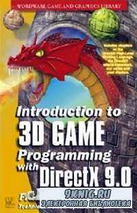 Введение в программирование трехмерных игр с DirectX 9.0.