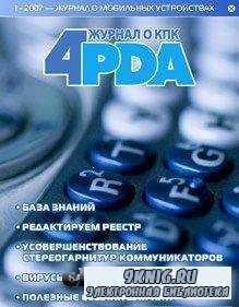 Журнал о КПК «4pda» №1 2007.