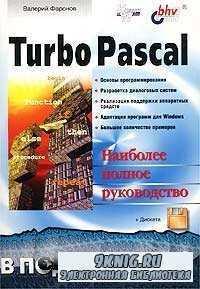 Turbo Pascal.