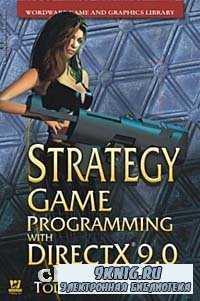 Программирование стратегических игр с DirectX 9.0.