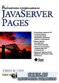 Java Server Pages. Библиотека профессионала.