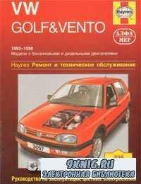 Volkswagen Golf III & Vento. Ремонт и техническое обслуживание.