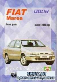 Fiat Marea. Руководство по ремонту и эксплуатации. Выпуск с 1996 года.