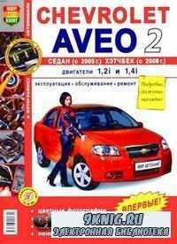Chevrolet Aveo 2. Cедан с 2005 г., хэтчбек с 2008 г. Эксплуатация, обслужив ...