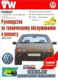 Руководством по эксплуатации, техническому обслуживанию и ремонту автомобил ...