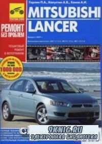 Mitsubishi Lancer. Руководство по эксплуатации, техническому обслуживанию и ...