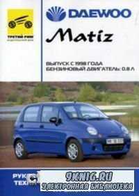 Daewoo Matiz: Руководство по эксплуатации, техническому обслуживанию и ремо ...