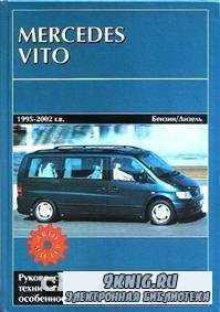 Mercedes Vito 1995-2002 г. выпуска. Руководство по эксплуатации, техническо ...