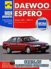 Daewoo Espero: Руководство по эксплуатации, техническому обслуживанию и рем ...