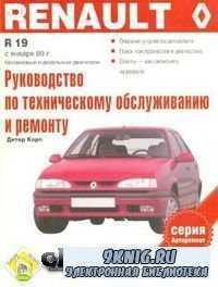 Renault 19 бензиновый и дизельный двигатели: Руководство по техническому об ...