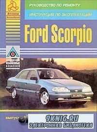 Ford Scorpio 1985-94гг.: Руководство по ремонту, инструкция по эксплуатации ...