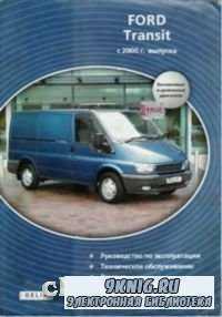 Ford Transit с 2000 года выпуска. Бензиновые и дизельные двигатели. Руковод ...