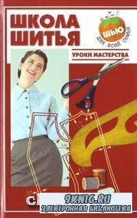 Цветное вязание спицами. Полное руководство.