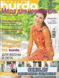 Burda special 1 2002. Мода для невысоких.