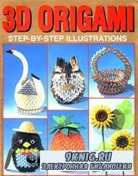3-D ORIGAMI.