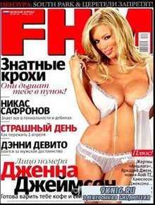 FHM Russia April 2007 - Jenna Jameson