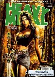 Heavy Metal Magazine. № 3! Март 2007.