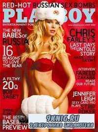 Playboy #5 (may 2008).