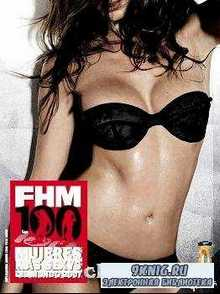 FHM - Top 100 Sexiest Women 2007.