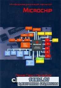 Информационный каталог MICROCHIP.