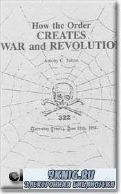 Как Орден организует войны и революции.