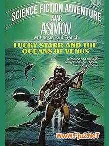 Лаки Старр и океаны Венеры