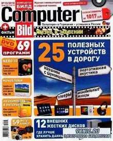 Computer Bild №13 2010