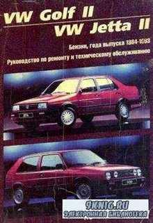 Volkswagen Golf II / Jetta II 1984-1993 г. Руководство по ремонту и эксплуа ...