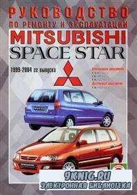 Mitsubishi Space Star 1999-2004 г. бензин / дизель. Руководство по ремонту  ...