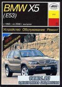 BMW X5 (E53) 1998-2006г. Бензин / Дизель. Устройство, обслуживание, ремонт